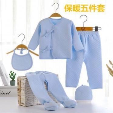 新生儿保暖五件套 蓝色加厚保暖套装 秋冬五件套 欢迎选购