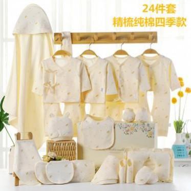 绿色蒲公英图案新生儿套装礼盒 婴儿衣服套装 男孩女孩衣服礼盒