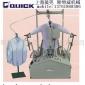 上海捷佳服裝機械有限公司