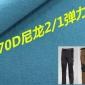 苏州栩枫纺织品有限公司