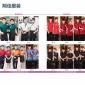 翔佳服裝(上海)有限公司