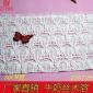 茲焱服裝輔料(上海)有限公司